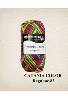 Merceriseret bomuldsgarn, Schachenmayr, Regnbue 82, Catania Color