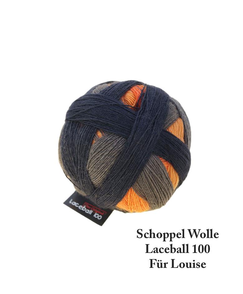 """laceball 100 Schoppel i farven """"Für Louise"""" i skønne varme brune nuancer der toner ud i en varm brændt orange nuane"""